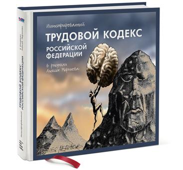 TKRF_Merinov_GARANT